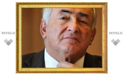 Директор МВФ поддержал идею новой резервной валюты