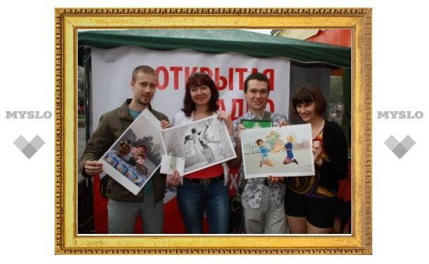 «Тула Продукт» подвел итоги конкурса «Тула С Улыбкой»