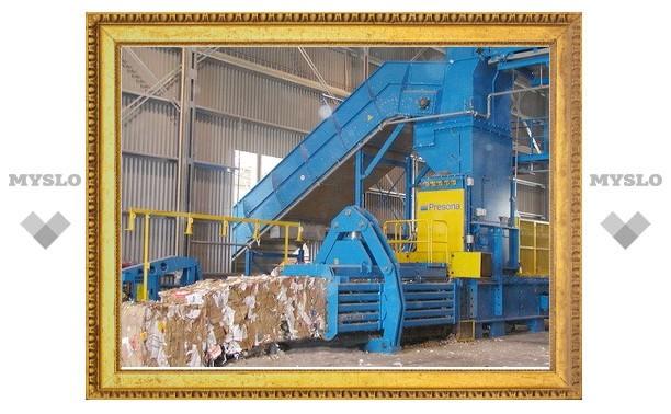 На завод по переработке ТБО пустят 50 миллионов рублей
