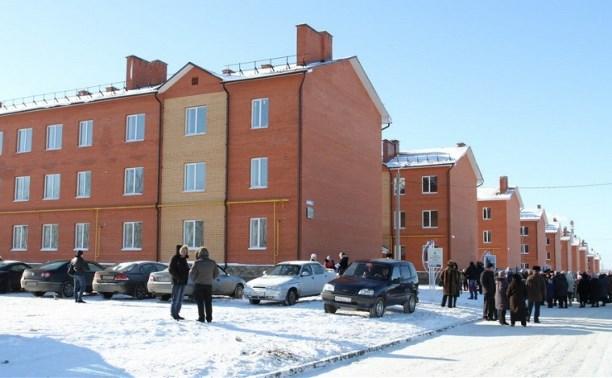 В Кимовске 69 семей переселенцев получили новое жильё