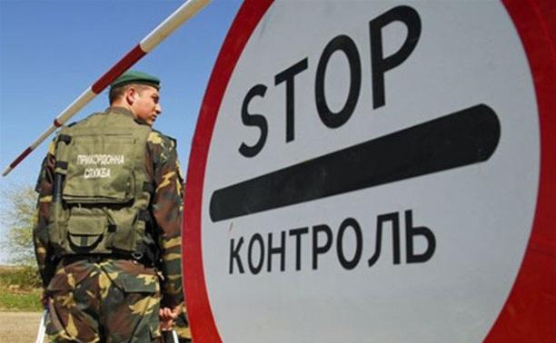С 25 апреля Крым и Украину разделила граница