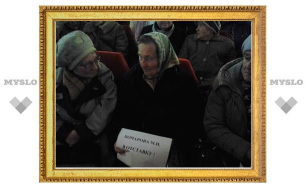 Белевцы требуют отставки главы района Михаила Бочарова