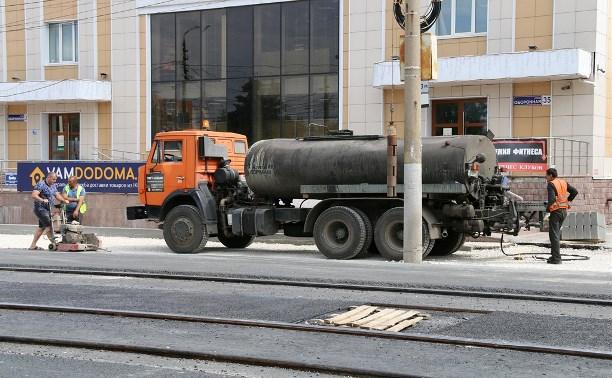 Как продвигается ремонт улицы Оборонной в Туле