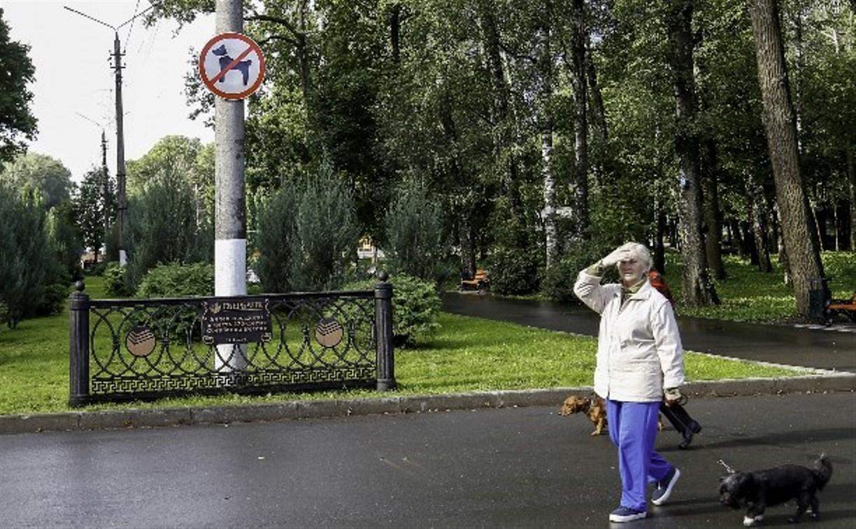 В Центральном парке прошел рейд по незаконному выгулу собак
