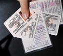 В Киреевске за фальшивые водительские права осудят молодого парня