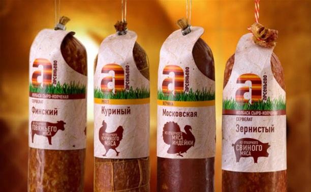 Арсеньевский мясокомбинат оштрафуют за антисанитарию