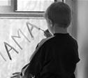 В Новомосковске мужчина в течение часа насильно удерживал 9-летнюю девочку в своей квартире