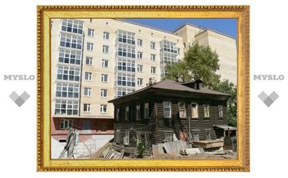 В Новомосковске сорвали госпрограмму переселения из ветхого жилья