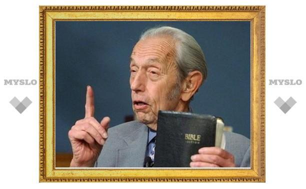 Американский проповедник подтвердил точное время конца света