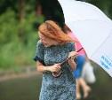 Метеопредупреждение на 18 июля: Ожидаются грозы и сильный ветер