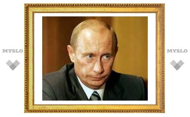 В Тулу на День города приедет Путин?