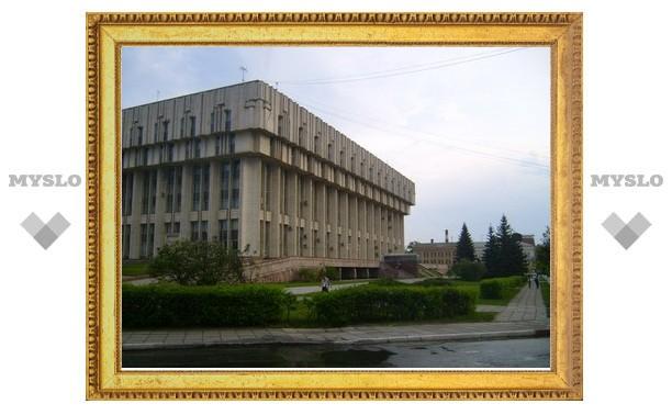 В Туле назначены новые главы районов