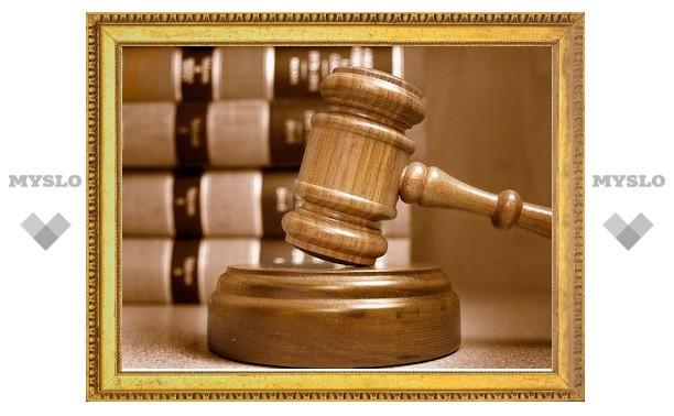 Житель Тульской области осужден за сбыт краденого