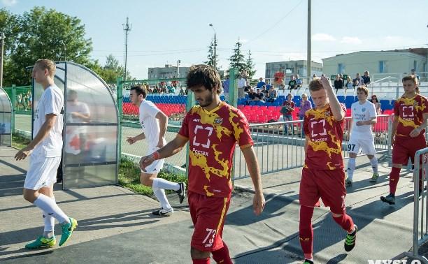 ПФК «Арсенал» оштрафовали на 26 тысяч рублей
