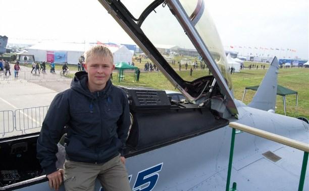 Тульский студент выиграл грант Президента РФ