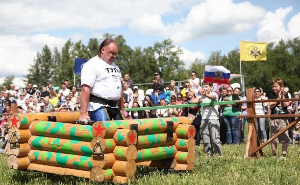 Русские богатыри померились силой на Куликовом поле
