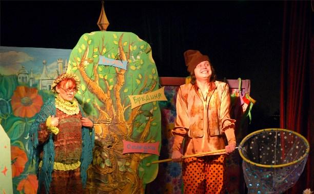 В театре «Эрмитаж» представят новый спектакль для детей