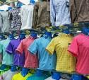 Российские текстильщики предложили уничтожать контрабандную одежду