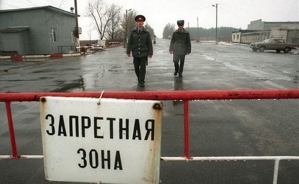 До 1 августа все населённые пункты чернобыльской зоны получат паспорта