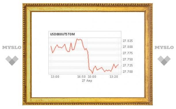 Курс доллара на ММВБ обновил минимум с декабря 2008 года