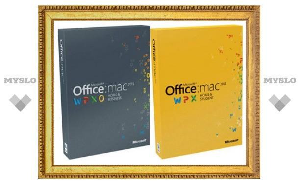 Office 2011 для компьютеров Mac появится в конце октября