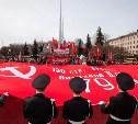 На площади Победы в Туле растянули 200-метровую копию Знамени Победы