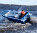 В Новомосковске на водохранилище столкнулись две лодки