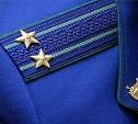 В Тульской области назначили нового транспортного прокурора
