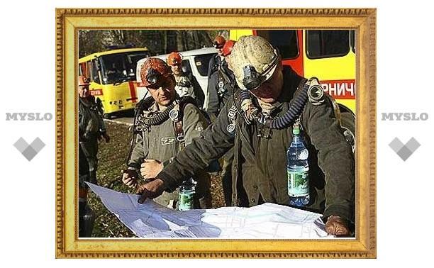 """Тульские спасатели отправятся в Кузбасс на шахту """"Распадская"""""""