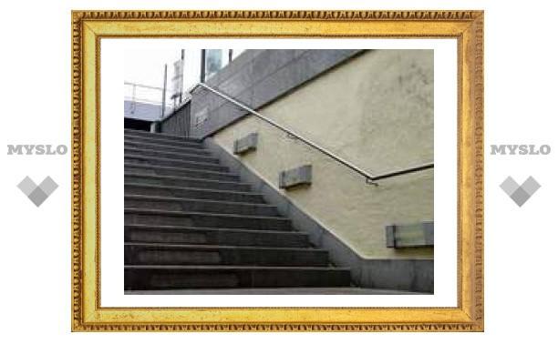 На ул. Станиславского начали ремонтировать переход