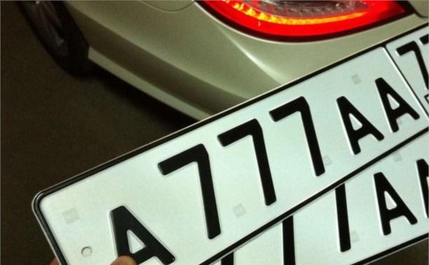Сотрудника ГИБДД осудят за продажу «красивых номеров»