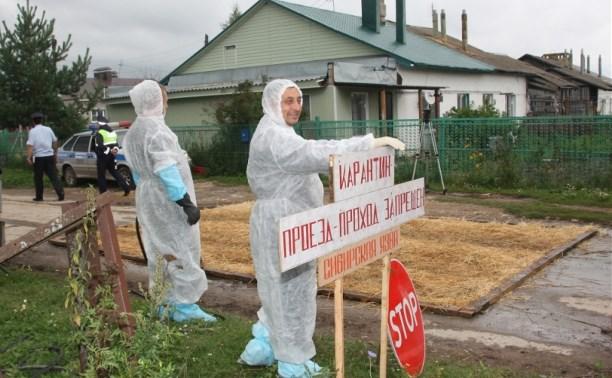 Сотрудники МЧС и Роспотребнадзора учились ликвидировать очаг сибирской язвы
