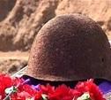 Под Ельней нашли останки тульского солдата