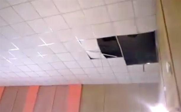 Во время празднования Дня народного единства в белевском Доме культуры начал рушиться потолок