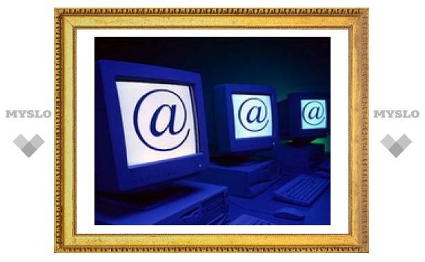 31 августа: День блога
