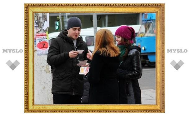 Тульские активисты провели акцию «За места, свободные от курения»