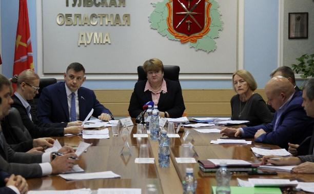 Депутаты Тульской областной Думы поддержали увеличение бюджета региона на 2020 год