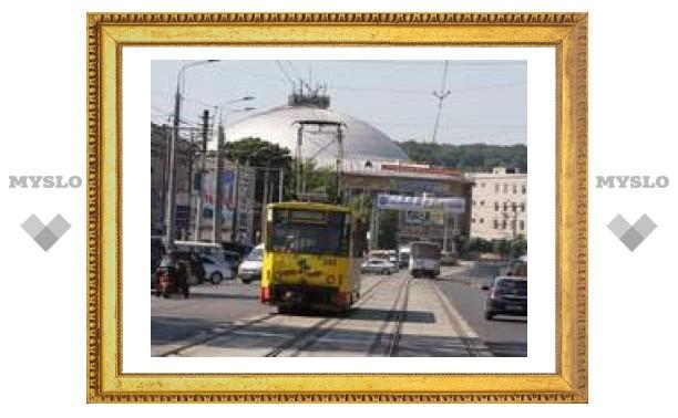 В Туле открыто трамвайное движение