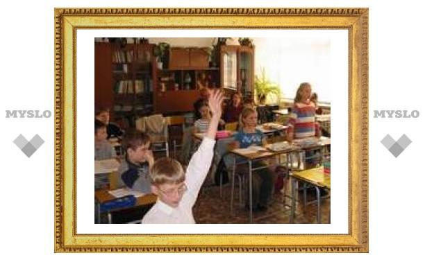 Деньги на ремонт школы растратили?