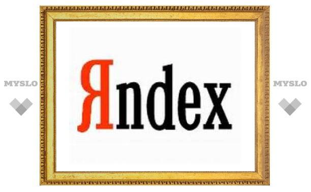 Яндекс поможет тулякам выбрать рейс