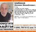 В Туле ищут родственников мужчины, находящегося в крымской больнице