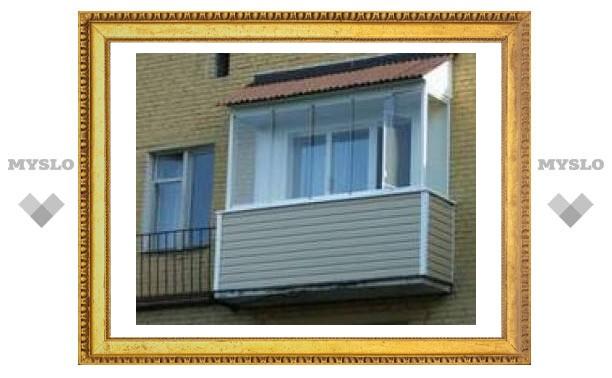 В Туле отремонтируют балконы