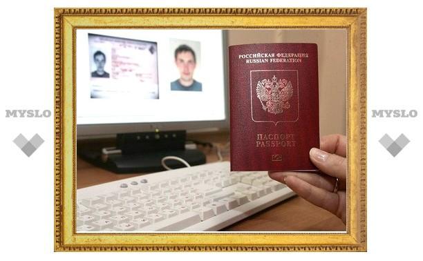 В России перешли на цифровые личности