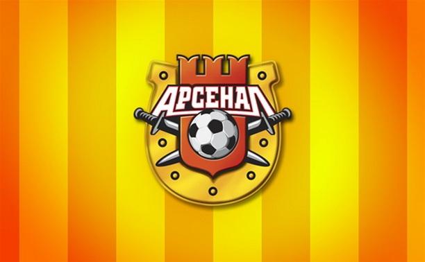 """""""Арсенал"""" уступил """"Луч-Энергии"""" из Владивостока"""