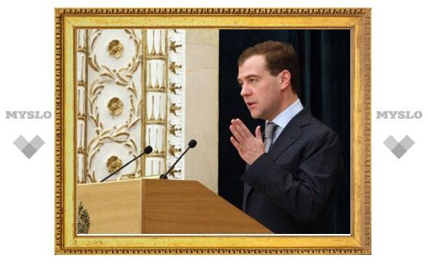 Медведев потребовал усилить безопасность всей России