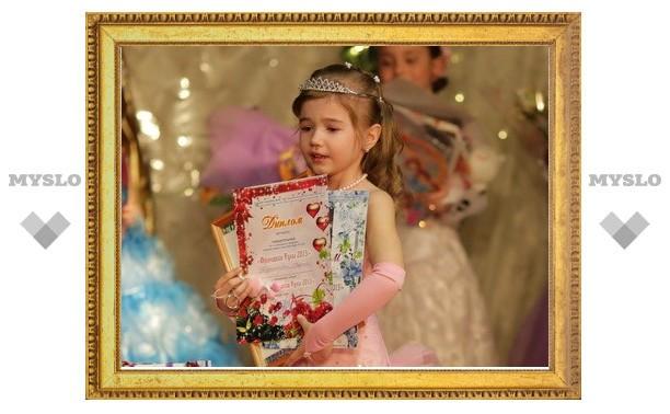 «Принцесса Тулы – 2013» – шестилетняя София Баранова!