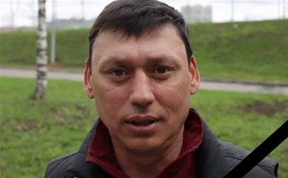Умер футболист «Спартака» и сборной России Илья Цымбаларь