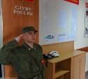 В Туле осудили военнослужащего, допустившего пьянку в расположении роты
