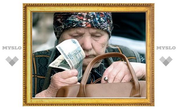 Тульским пенсионерам добавили 90 рублей к прожиточному минимуму