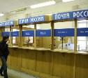 «Почта России» будет отправлять телеграммы через интернет
